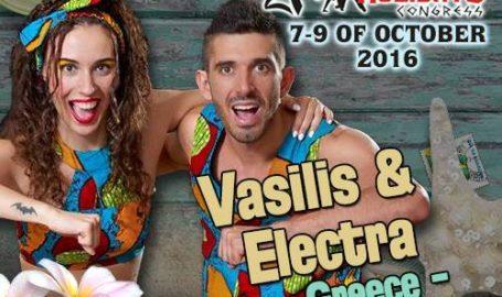 Vasilis & Electra | Kizomba Show | Greek Eliminations Africadancar 2016