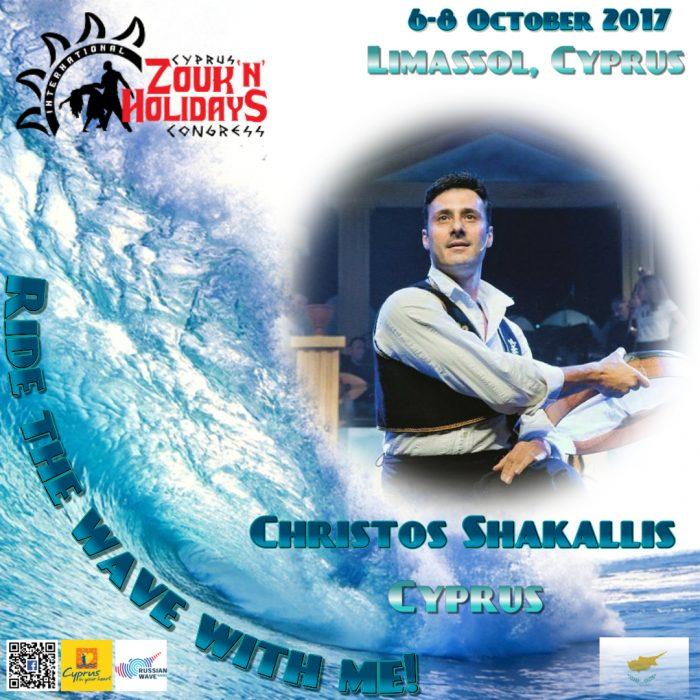 Learn traditional Greek dance with  Christos Shakallis!