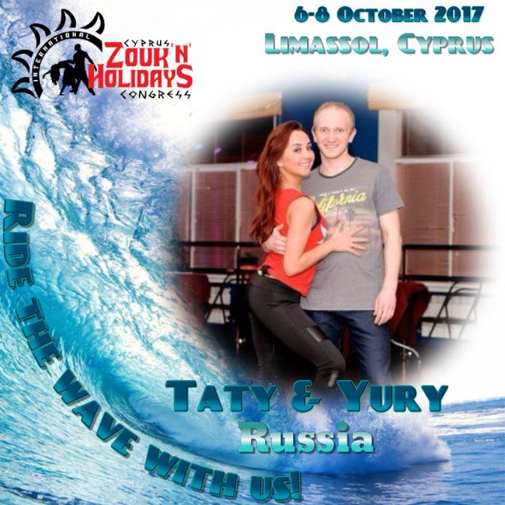 Samba de Gafiera/Zouk instructors Tati & Yuri, Russia